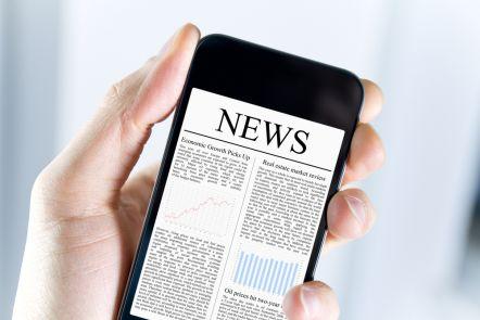 Пример новости