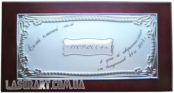 Дарственные надписи с днем рождения. Надписи на подарках
